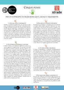 Protocollo contratti Strade-Odei pagina 2