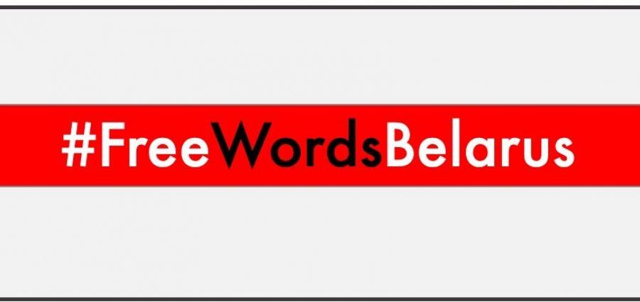 #freewordsbelarus